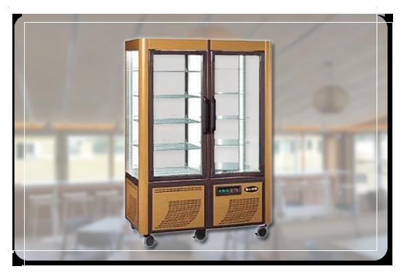 Mobiliario para hostelería en Mallorca - Armario refrigerado - GHD Oficinas